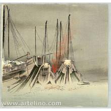 Tsukioka Kogyo: Fire and Boat - Artelino