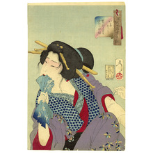 Tsukioka Yoshitoshi: Painful - Thirty-two Aspects of Customs and Manners of Women - Artelino
