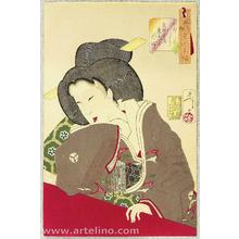 月岡芳年: Amused - Thirty-two Aspects of Customs and Manners of Women - Artelino