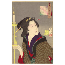 Tsukioka Yoshitoshi: Thirsty - Thirty-two Aspects of Customs and Manners of Women - Artelino