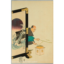 Toyohara Chikanobu: Warding Off Devils - Ladies of Chiyoda Palace - Artelino