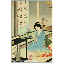 豊原周延: Ikebana - Ladies of Chiyoda Palace. - Artelino