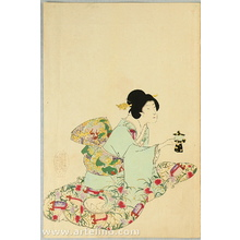 Toyohara Chikanobu: After Bath - Ladies of Chiyoda Palace. - Artelino