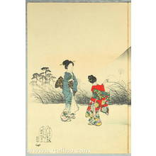 豊原周延: Mt.Fuji in the Mist - Ladies of Chiyoda Palace - Artelino