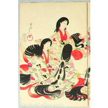 Toyohara Chikanobu: Ceremonial Meal - The Ladies of Chiyoda Palace - Artelino