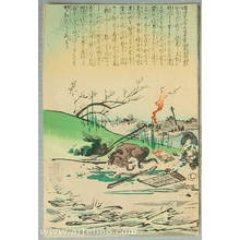 Utagawa Kokunimasa: Red Cross at Tsunami Rescue - Artelino