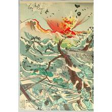Utagawa Kokunimasa: Tsunami Disaster in Meiji Era. - Artelino