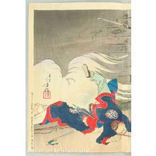 Mizuno Toshikata: Opening of Hyonmu Gate - Sino-Japanese War - Artelino