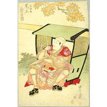 Utagawa Toyokuni I: Under Red Maple Tree - Kabuki - Artelino