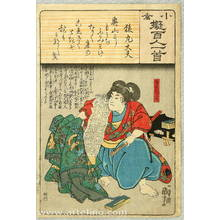 Utagawa Kuniyoshi: Soga Brothers - One Hundred Poems and Poets - Artelino
