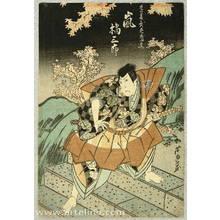 Gigado Ashiyuki: Samurai in a Night - Kabuki - Artelino