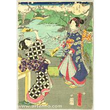 Utagawa Fusatane: Early Spring - Artelino