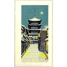 前田政雄: The Moon at Yasaka. - Artelino