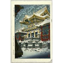 Kasamatsu Shiro: Snow at Yomei Gate - Artelino