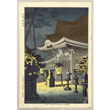 Fujishima Takeji: Night Scene of Kitano Shrine - Artelino
