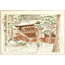 Fujishima Takeji: Snow in Yuki Shrine - Artelino