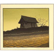 Yoshida Tsukasa: The Wind - Artelino