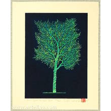 Ono Tadashige: One Tree (3) Pale Blue - Artelino