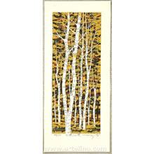 北岡文雄: White Birch and Maple - Artelino