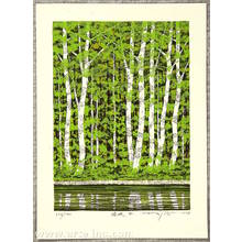 Kitaoka Fumio: Green Reflection - E - Artelino