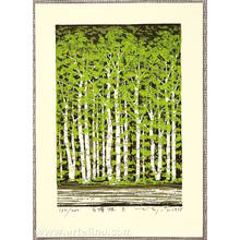 Kitaoka Fumio: Grove of White Birch B - Artelino