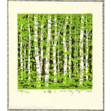 Kitaoka Fumio: White Birch J - Artelino
