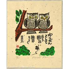 Kozaki Kan: Owls and Tipsy Wandering Priest - Artelino