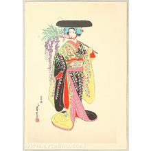代長谷川貞信〈3〉: Wisteria Maiden - Kabuki Dance - Artelino