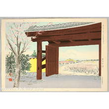 Tokuriki Tomikichiro: From Egawa Mansion - Thirty-six Views of Mt. Fuji - Artelino