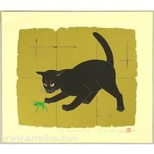 Ono Tadashige: Fool Around (B) - Artelino