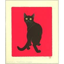 Ono Tadashige: Cat Look Back 2B - Artelino