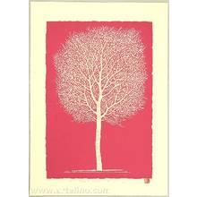 Ono Tadashige: One Tree (2) White - Artelino