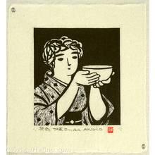 Onda Akio: Tea Ceremony : Appreciating Precious Bowl - Artelino