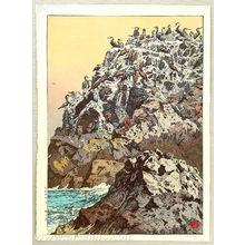 吉田遠志: Cormorant Island - Artelino
