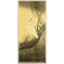 Ito Sozan: White Egret - Artelino