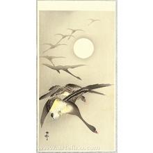 Ohara Koson: Geese and the Moon - Artelino