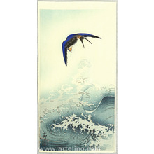 小原古邨: Swallow over the Ocean Wave - Artelino