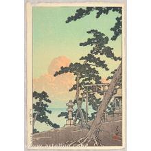 Kawase Hasui: Clouds in Sunset Glow - Artelino