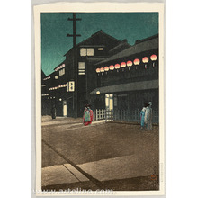Kawase Hasui: Soemoncho District in Osaka - Artelino