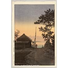 Kawase Hasui: Dusk at Aso - Artelino