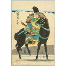歌川芳員: Samurai on Horse - Artelino