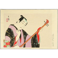 Ueno Tadamasa: Shamisen Player - Calendar of Kabuki Actors - Artelino