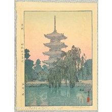 吉田遠志: Pagoda in Kyoto - Artelino