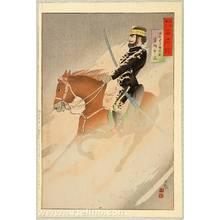 渡辺延一: Lieutenant Colonel Tomioka - Sino-Japanese War - Artelino