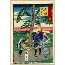 Utagawa Hiroshige III: Akasaka - 53 Stations of Tokaido - Artelino