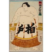 Utagawa Kuniaki: Champion Sumo Wrestler kashiwado - Artelino