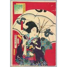 豊原国周: Samurai Costume and Umbrella - Artelino