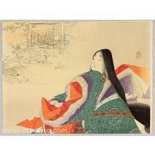 水野年方: Empress Tokuko in Jakko-in Temple - Artelino