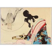 Mizuno Toshikata: Yoshino - Artelino