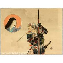 富岡英泉: Samurai Warrior - Artelino